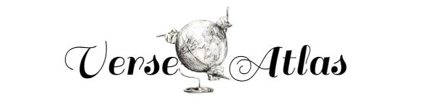 verse atlas logo